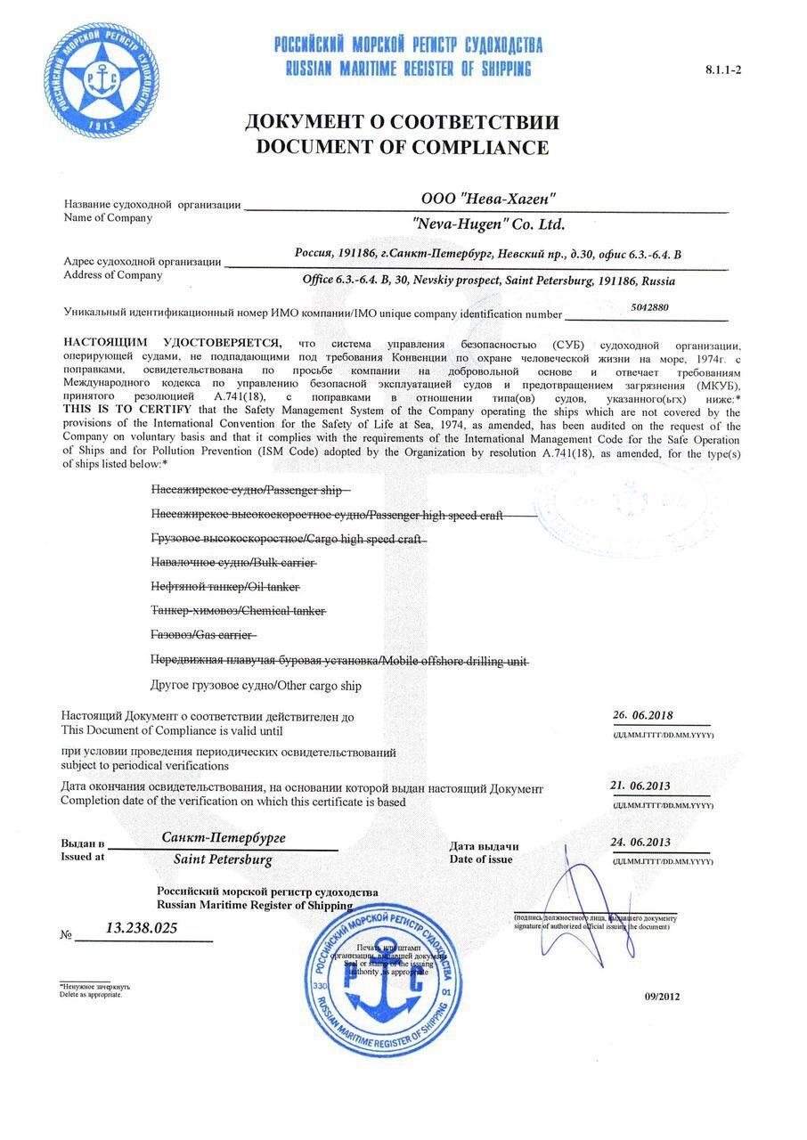 Что такое сертификация мкуб обучение и получение сертификата danne даннэ в г.москве